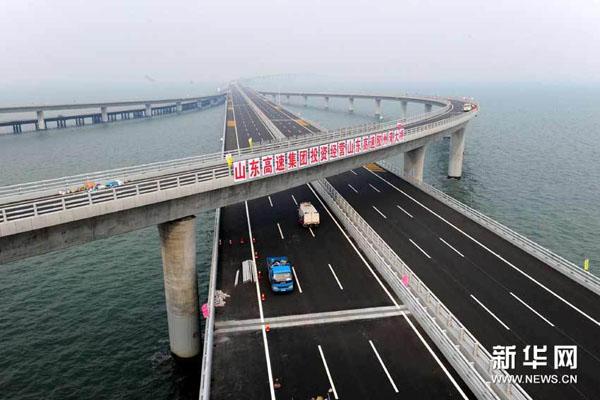世界最大の海上大橋 青島膠州湾...