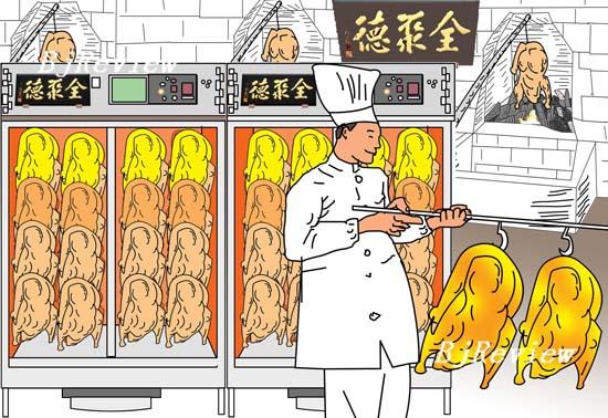 http://www.pekinshuho.com/yzds/image/attachement/jpg/site43/20080428/000bdb4a32d2097f6abe01.jpg